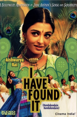 English film poster for Kandukondain Kandukondain, centering on Aishwarya Rai in green, surrounded by peacock feathers.